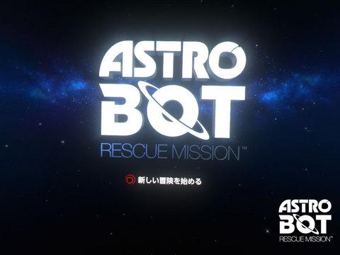 ASTRO-BOT-RESCUE-MISSION_20181009193721.jpg