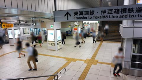 三島駅で乗り換え