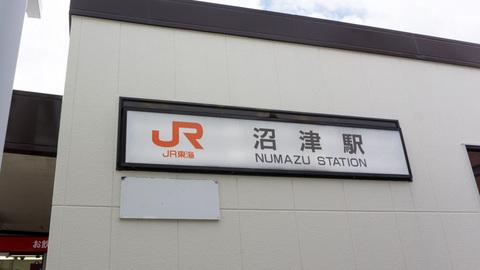 沼津駅北口
