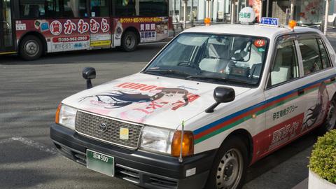 ダイヤ様タクシー