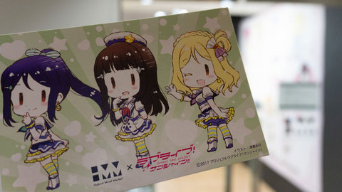 ララブライブ!サンシャイン!!×HMM ポストカード