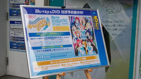 3rd Blu-ray
