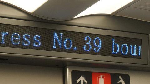 No.39フレンズ