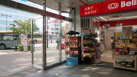 三島駅のベルマート