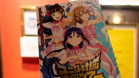 ファンミ仙台LVポストカード
