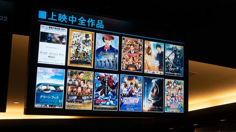 劇場版「ラブライブ!サンシャイン!!」公開10週目