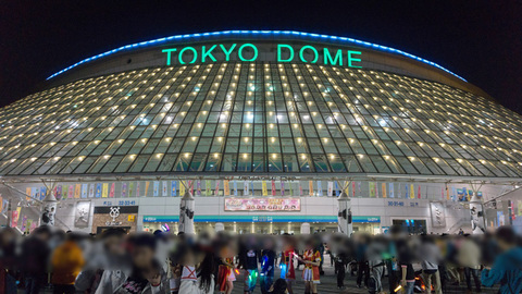 1日目終演後の東京ドーム前