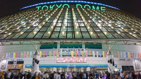 東京ドーム 2014.4.1