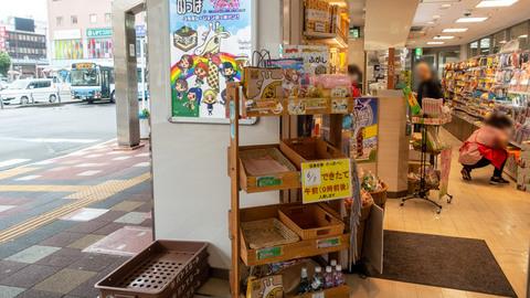 沼津駅の売店
