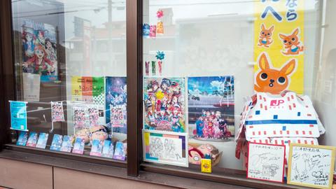 三津郵便局
