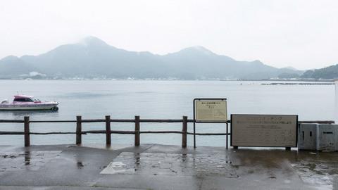 淡島からの眺め