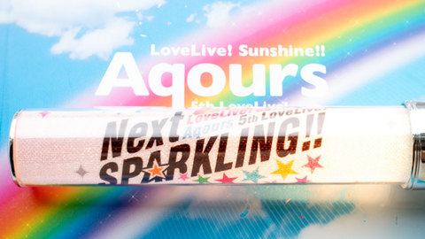 Aqours 5th LoveLive! ~Next SPARKLING!!~