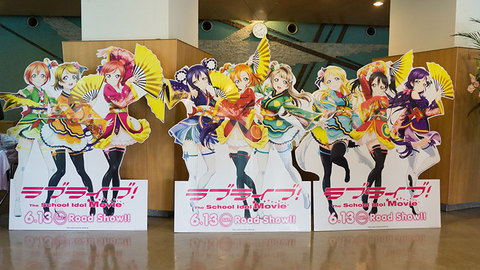 「μ's Fan Meeting Tour 2015」福★岡