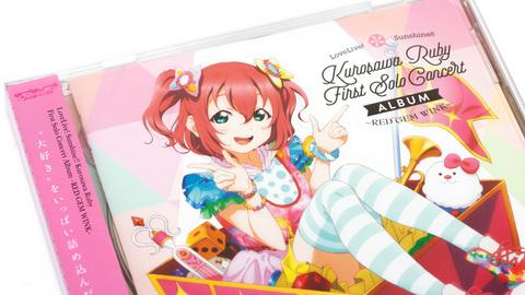 LoveLive! Sunshine!! Kurosawa Ruby First Solo Concert Album ~RED GEM WINK~