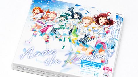 777☆SISTERS「Across the Rainbow」