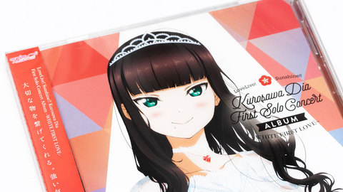 LoveLive! Sunshine!! Kurosawa Dia First Solo Concert Album ~WHITE FIRST LOVE~