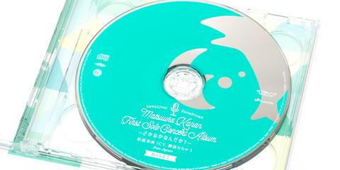 LoveLive! Sunshine!! Matsuura Kanan First Solo Concert Album ~さかなかなんだか?~