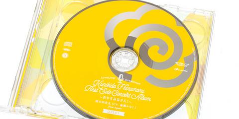 LoveLive! Sunshine!! Kunikida Hanamaru First Solo Concert Album ~おやすみなさん!~