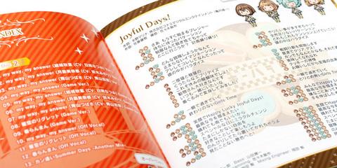 ときめきアイドル Song Collection03