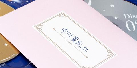 響け!ユーフォニアム 5th Anniversary ~きらめきパッセージ~