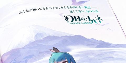 ラブライブ!総合マガジン「LoveLive!Days」Vol.14