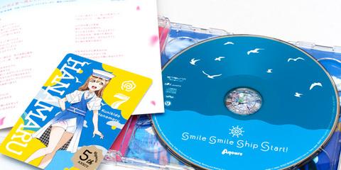 Aqours「smile smile ship Start!」