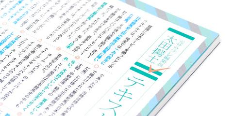 「ウマ娘 Season2」Blu-ray BOX第1巻