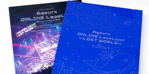 Aqours ONLINE LoveLive! Blu-ray Memorial BOX