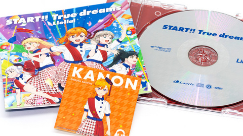 Liella!「START!! True dreams」