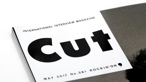 「Cut」2017年5月号