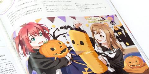 電撃G's magazine 2017年11月号
