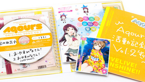 「ラブライブ!サンシャイン!! 2nd Season」Blu-ray第2巻