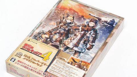 戦場のヴァルキュリア4 10thアニバーサリーメモリアルパック