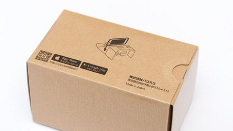 ハコスコ(Google Cardboard)