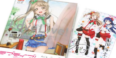 「ラブライブ!」Blu-ray第2巻