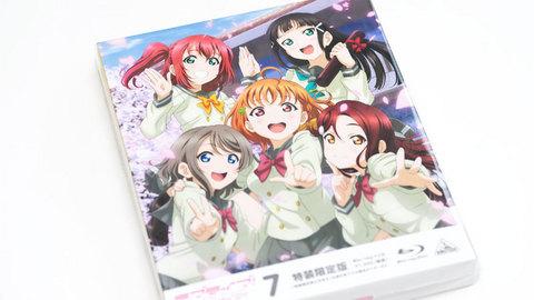 「ラブライブ!サンシャイン!! 2nd Season」Blu-ray第7巻