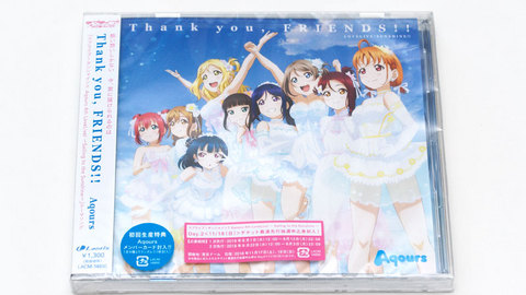 Aqours「Thank you, FRIENDS!!」