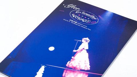 """伊波杏樹 BOOKLET vol 0.5 After """"Le merveilleux VOYAGE"""""""
