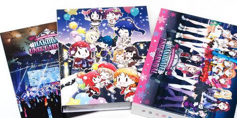 HAKODATE UNIT CARNIVAL Blu-ray Memorial BOX