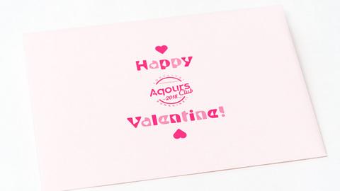 AqoursCLUBブロマイドセット バレンタイン特別バージョン
