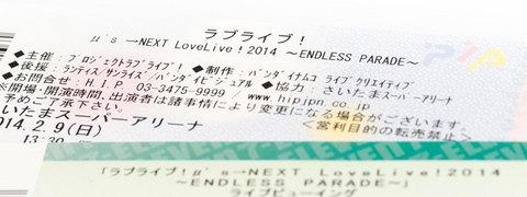 μ's →NEXT LoveLive! 2014