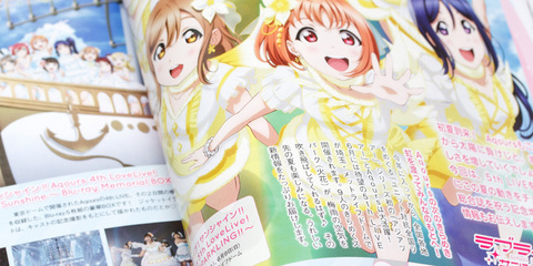 電撃G's magazine 2019年6月号