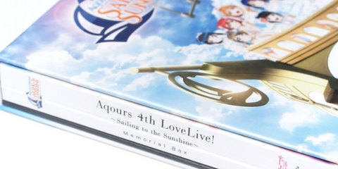 「Aqours 4th LoveLive! ~Sailing to the Sunshine~」Blu-ray