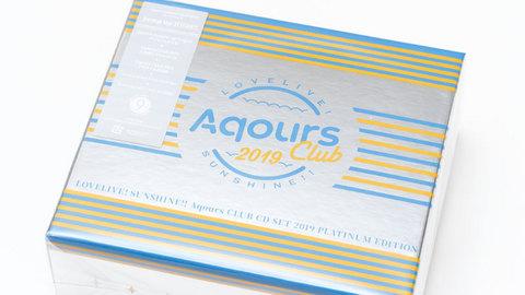 Aqours CLUB CD SET 2019