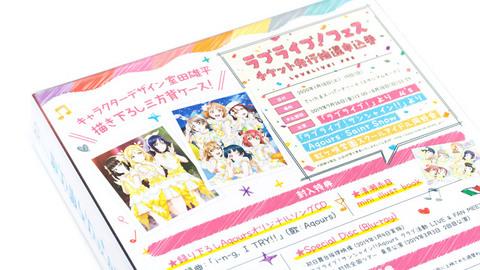 劇場版「ラブライブ!サンシャイン!! Over The Rainbow」Blu-ray
