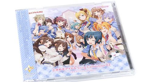 ときめきアイドル Song Collection 02