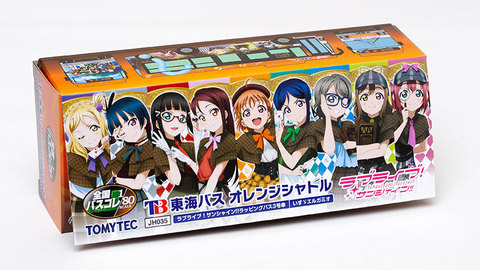 東海バス オレンジシャトル ラブライブ!サンシャイン!! ラッピングバス 3号車
