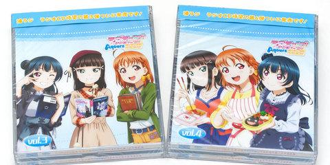 裏ラジ!!! ラジオCD Vol.3,4