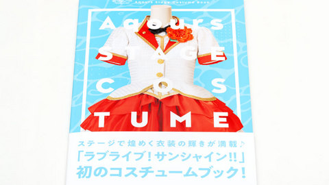 Aqours Stage Costume Book