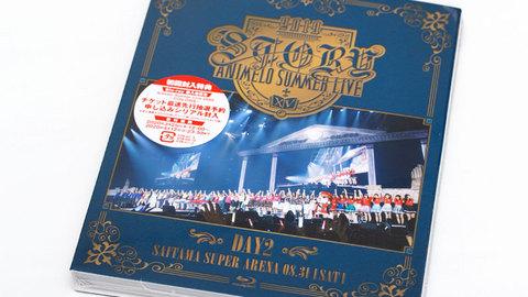 「Animelo Summer Live 2019」Blu-ray